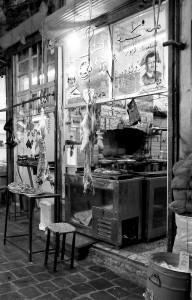 Boucher d'Alep by Davd Gabis.